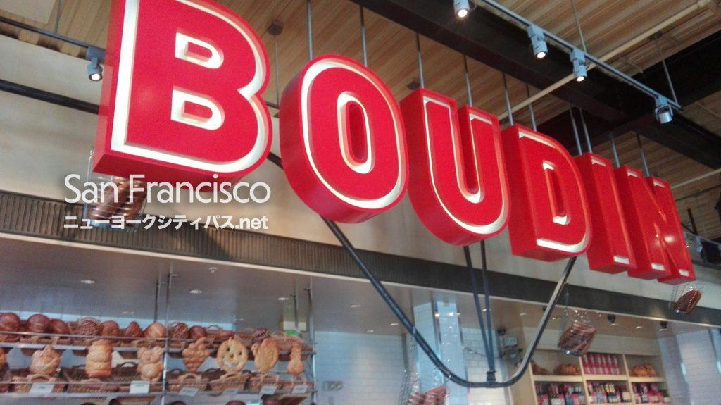 サンフランシスコ Boudin