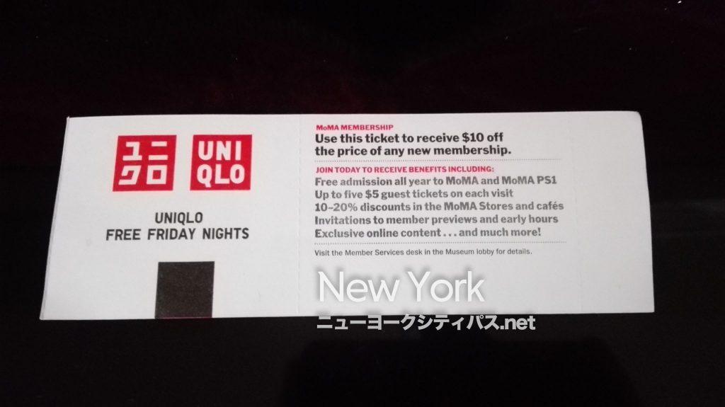 MoMA チケット